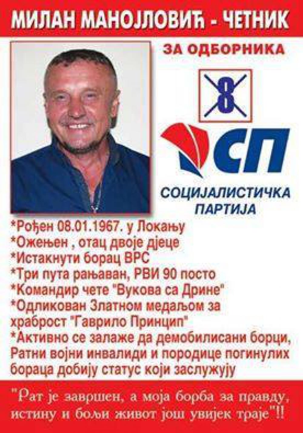 1000_1475742467milan-manojlovic-cetnik