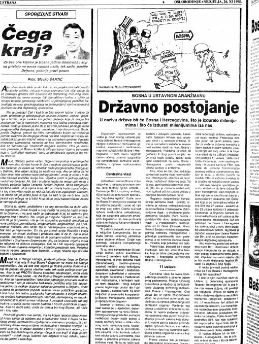 cega-kraj